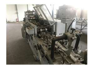 Newlong 125T Paper bag machine SOS